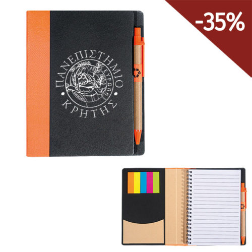 University of Crete notebook -35%